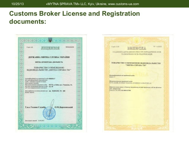 Customs broker license classes in new jersey  | mucuphyten gq