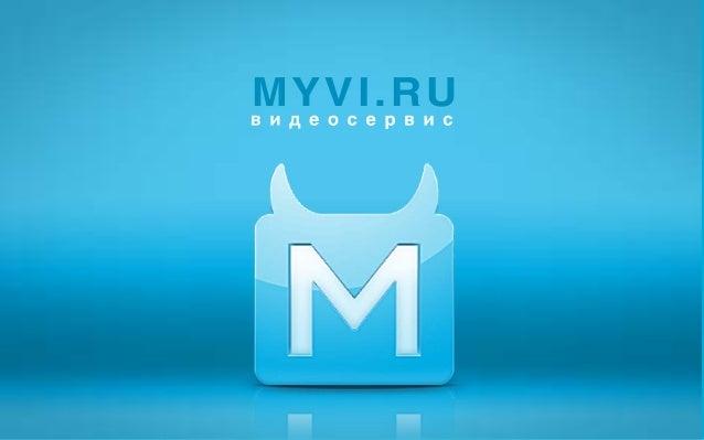 MYVI.RU