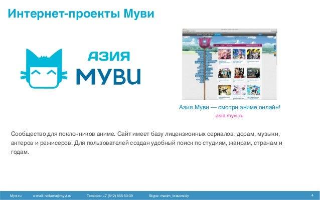 Видео хостинг ru как влияет на посещаемость сайта прогон по каталогам сайтов