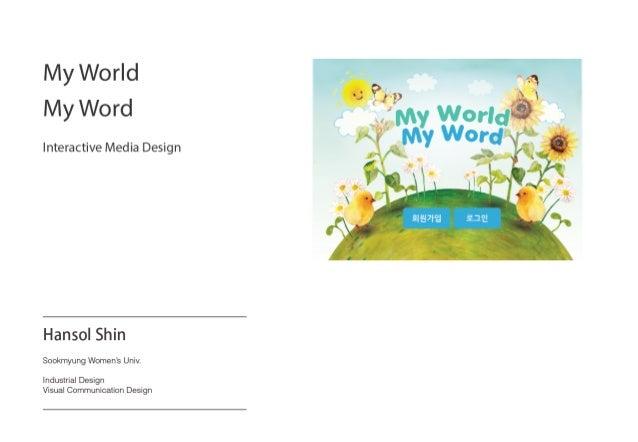 Myworld myword fin