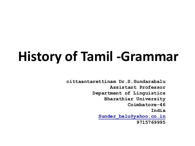 Tamil Ilakkanam Book Pdf
