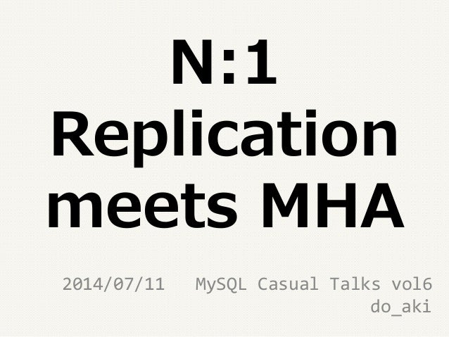 N:1 Replication meets MHA 2014/07/11 MySQL Casual Talks vol6 do_aki