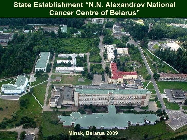 """Minsk, Belarus 2009 State Establishment """"N.N. Alexandrov National Cancer Centre of Belarus"""""""