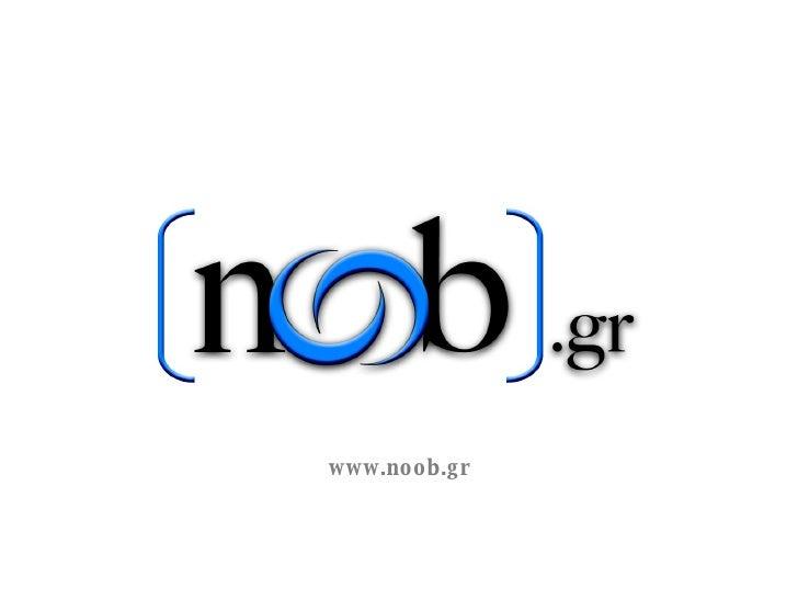 www.noob.gr