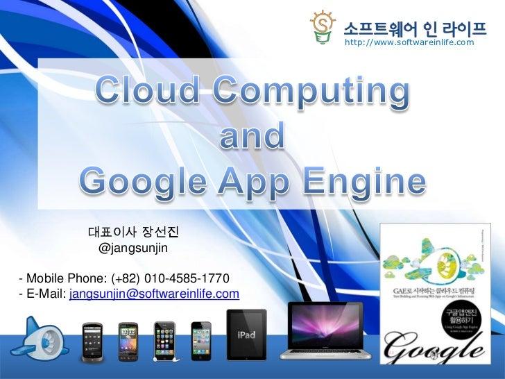 N01 cloud computing_and_gae