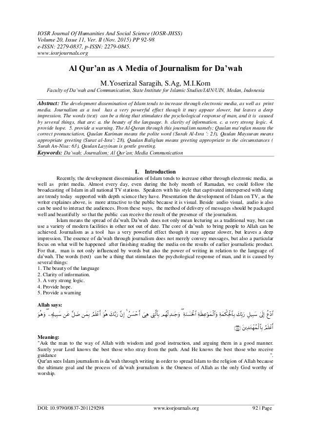 Indonesia pdf bahasa tafsir al maraghi