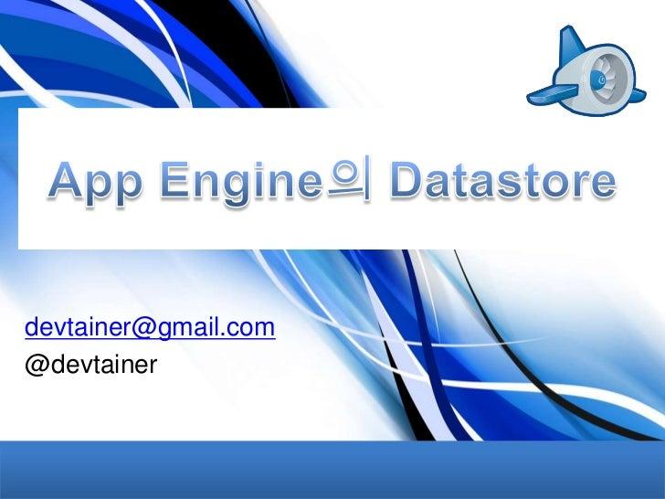 N03 app engineseminar
