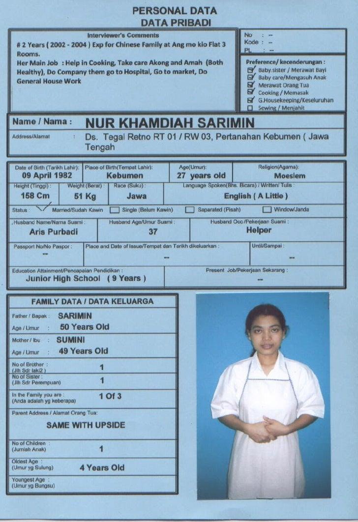 N04 lili-nur khamidahsarimin