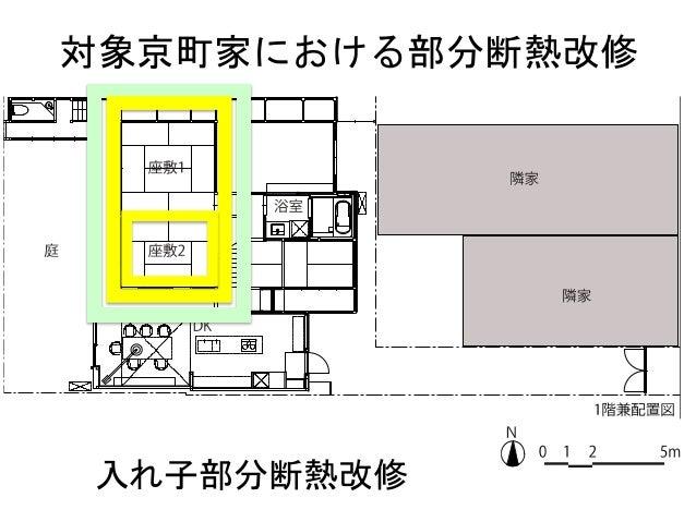 1階天井裏(2階床下)断熱改修
