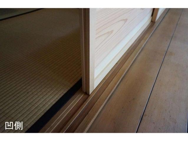 部分断熱改修の効果に関する検証 1.温熱環境測定(環境工学分野) 2.住み方調査(建築計画分野)