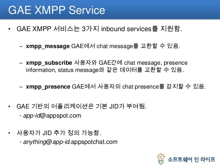 Extensible Messaging And Presence Protocol : Extensible messaging and presence protocol wikipedia