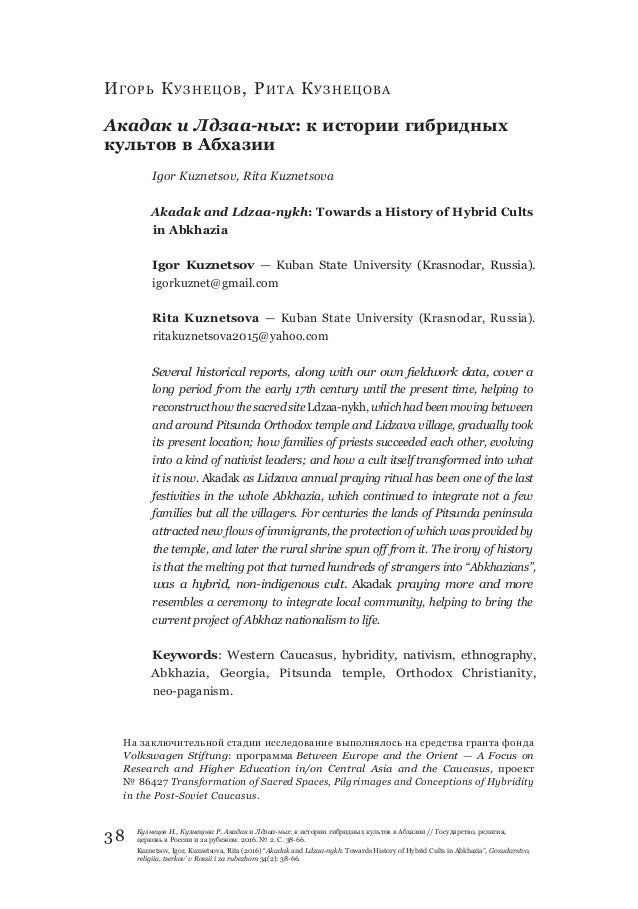 download Stochastic Differential