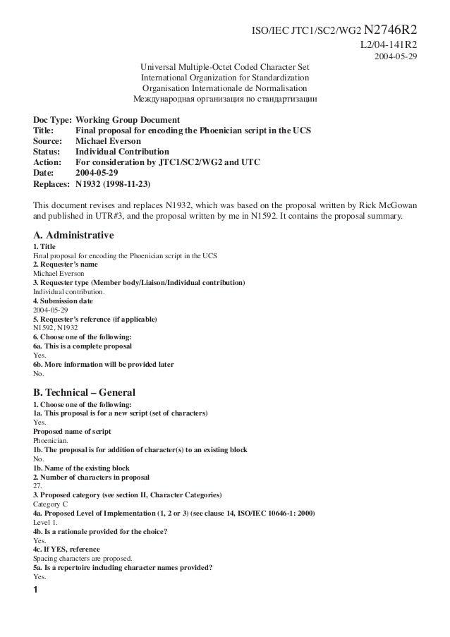 ISO/IEC JTC1/SC2/WG2 N2746R2 L2/04-141R2 2004-05-29 Universal Multiple-Octet Coded Character Set International Organizatio...