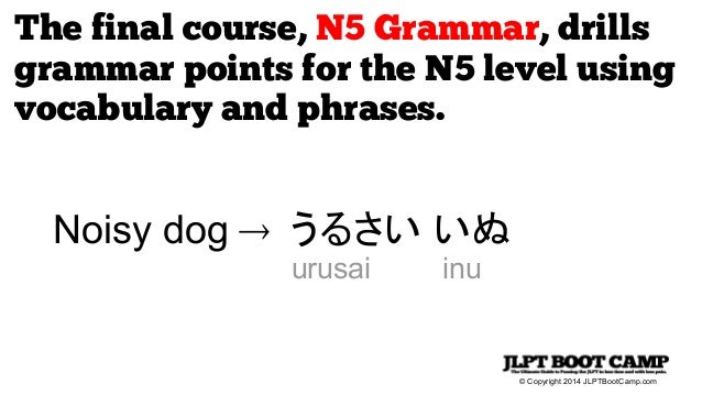 Other JLPT N5 Courses at Memrise