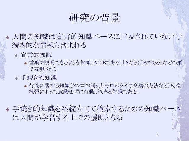Naacl 読み会