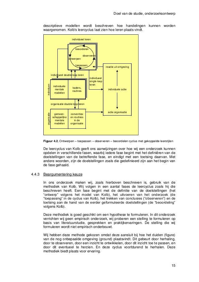 University entrance essay sample