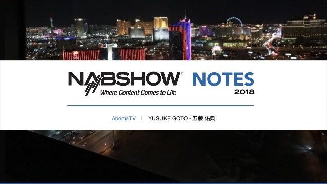 NAB Show 2018 NOTES AbemaTV|YUSUKE GOTO 2018