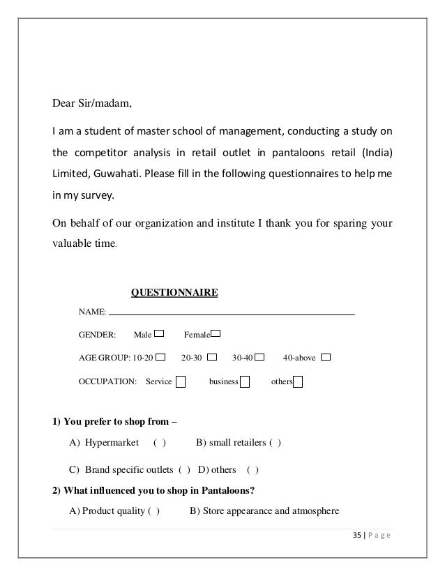 Questionnaire on pantaloons