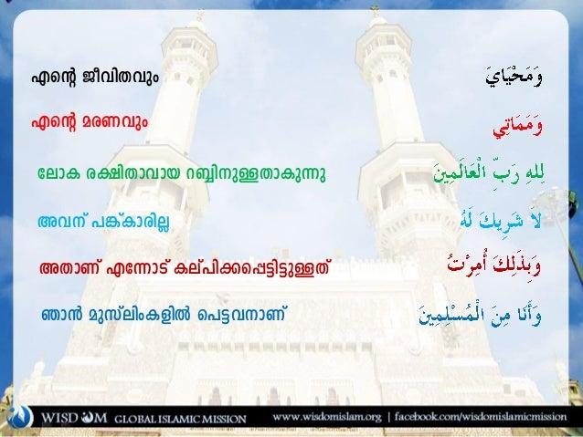 Sunnath Niskaram Malayalam Pdf Download --