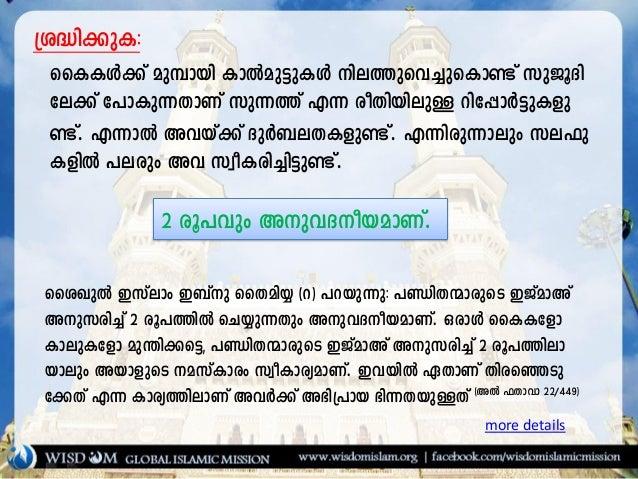 Niskaram Malayalam Pdf