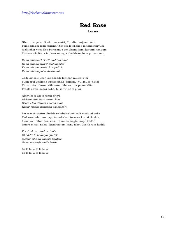 Nachom-ia Kumpasar Songs Lyrics