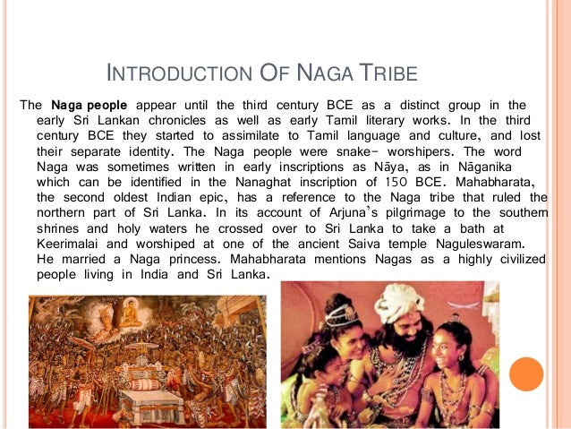 Naga tribes of sri lanka