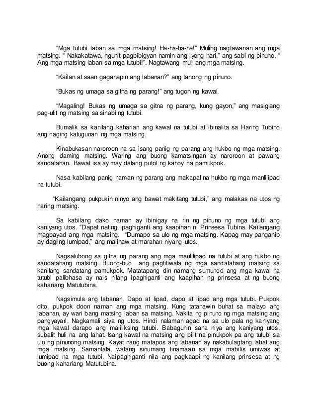 utos ng hari Utos ng hari - download as word doc (doc), pdf file (pdf), text file (txt) or  read online.