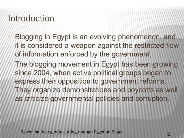 Nagwa Slide 2