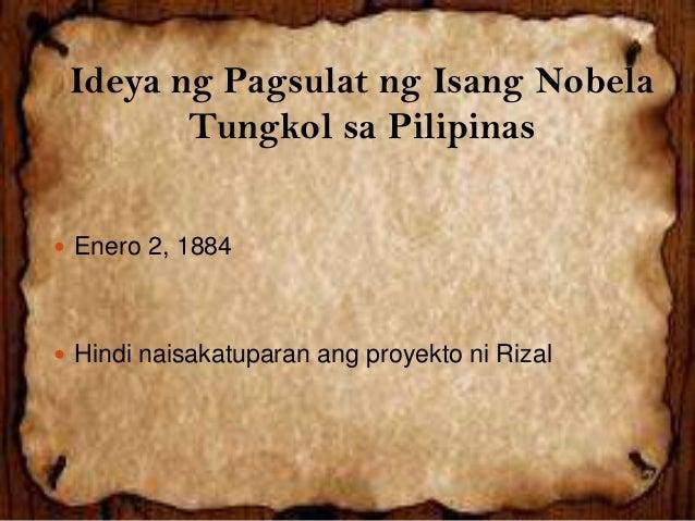 Nobela Noon at Ngayon