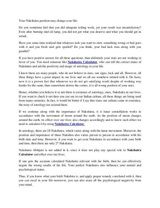 Janma Nakshatra Calculator | Birthstar Calculator | Nakshatra Calculator
