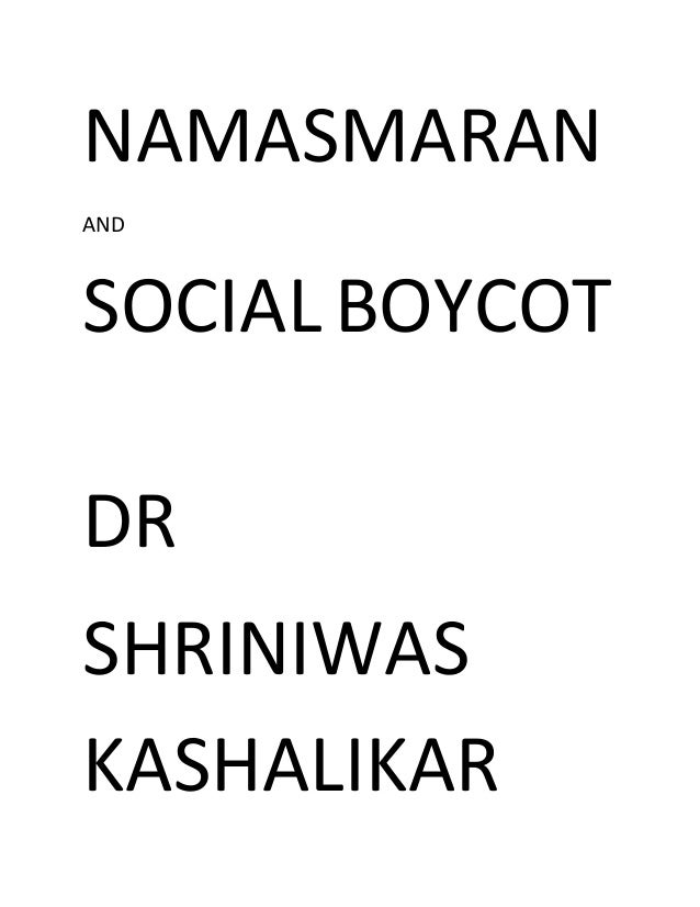 NAMASMARAN AND SOCIAL BOYCOT DR SHRINIWAS KASHALIKAR