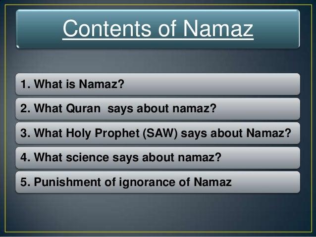 Quran Namaz 94