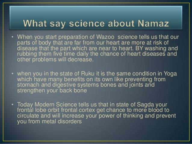 • When you start preparation of Wazoo science tells us that our  parts of body that are far from our heart are more at ris...