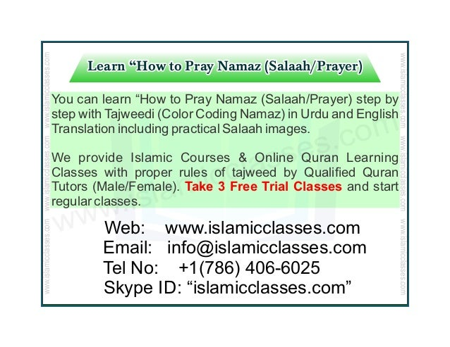 A Step by Step Namaz Learning Guidness for Man
