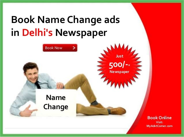 Book Newspaper Advertisements Online easily
