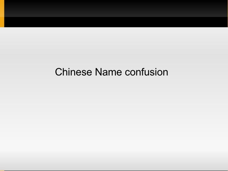 Chinese Name confusion