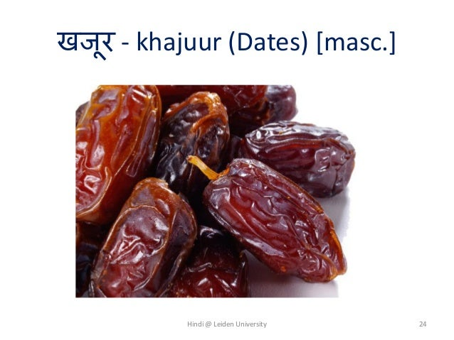 Dating foods in hindi