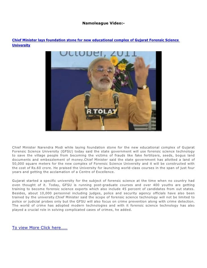 Namo league news :- Chief Minister lays foundation stone for new educational complex of Gujarat Forensic Science University Slide 3