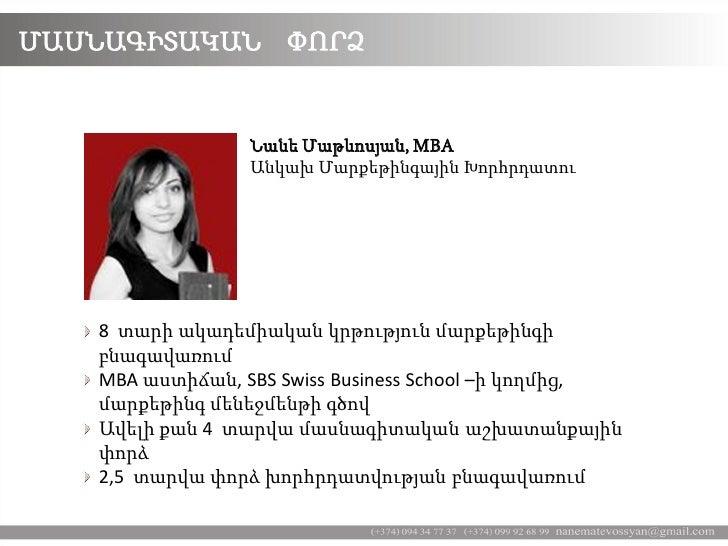 Independent Marketing Consultant presentation Slide 2