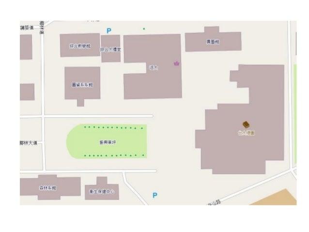 Nanggang mapping party