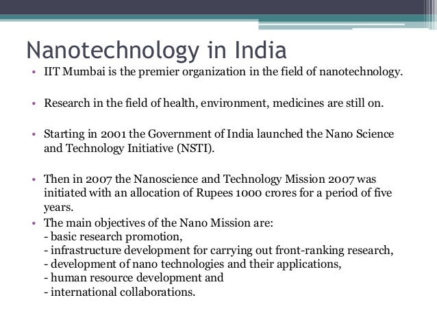 Nanotechnology Seminar and PPT with pdf report
