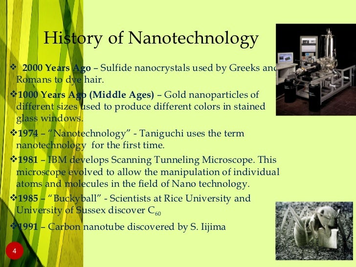 Essay on nanotechnology
