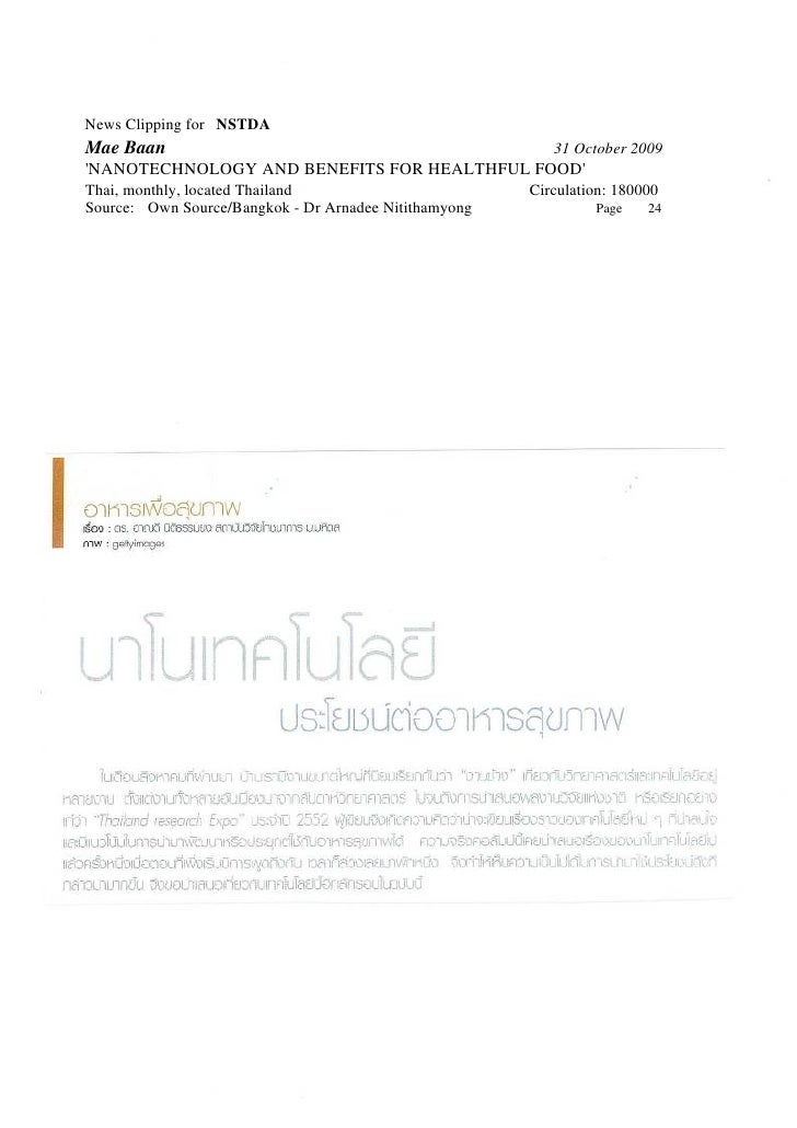 News Clipping for NSTDA Mae Baan                                                  31 October 2009 'NANOTECHNOLOGY AND BENE...