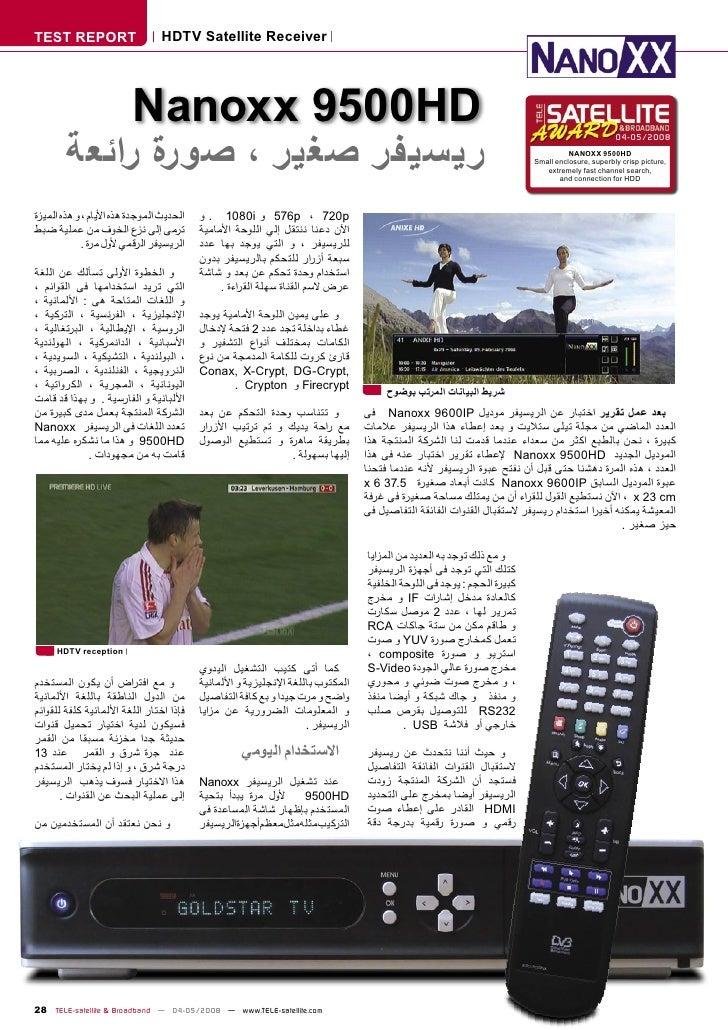 TEST REPORT                      HDTV Satellite Receiver                              Nanoxx 9500HD         ﺭ...