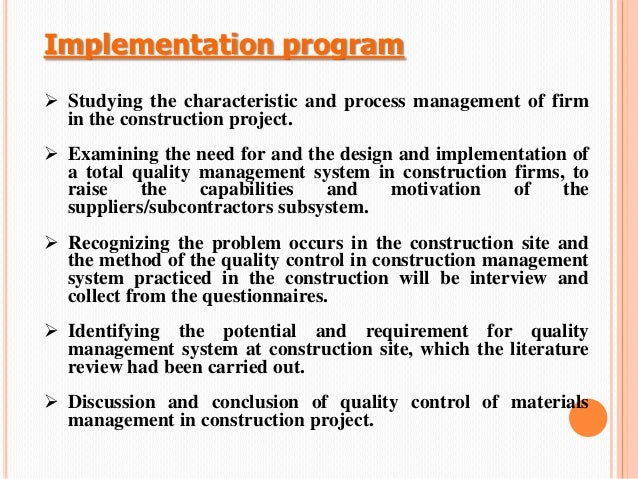 thesis proposal quality assurance