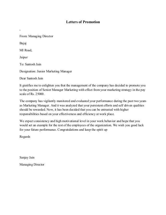 letter to remove child from daycare - Boat.jeremyeaton.co