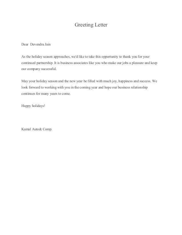 Please Accept This Letter As My Notice Of Resignation Resume – Please Accept My Resignation Letter