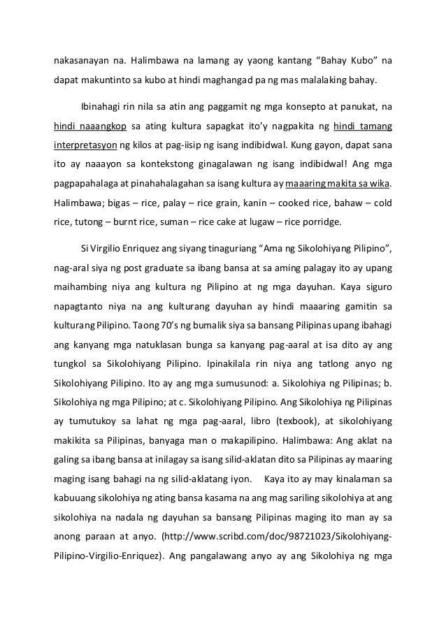 Narrative sikolohiyang pilipino for Personal surety template