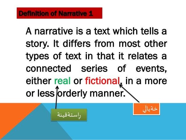 autobiographical essay definition