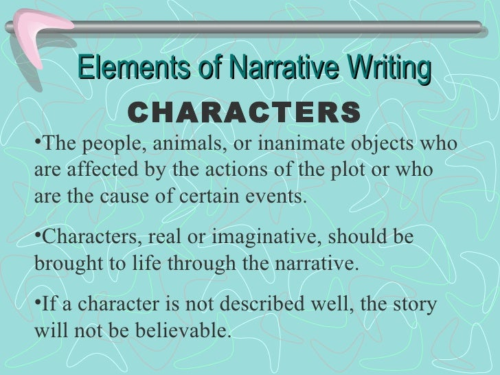 What is a narrative essay